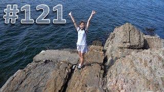 Wypad nad wodę i kulisy nagrywania Q&A    Vlog #121