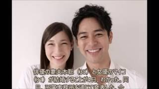 妻夫木聡とマイコが結婚へ「ささやかな幸せのある家庭を」 俳優の妻夫木...