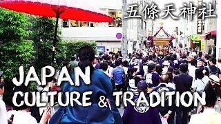 世界中で キューバ人です。《日本のお祭り、神輿 伝統と文化》です。(...