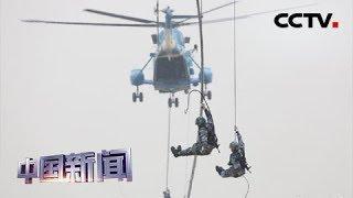[中国新闻] 聚焦实战化演兵场 空降兵某旅:伞降机降结合 多维立体夺控 | CCTV中文国际