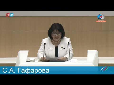 Спикер парламента Азербайджана