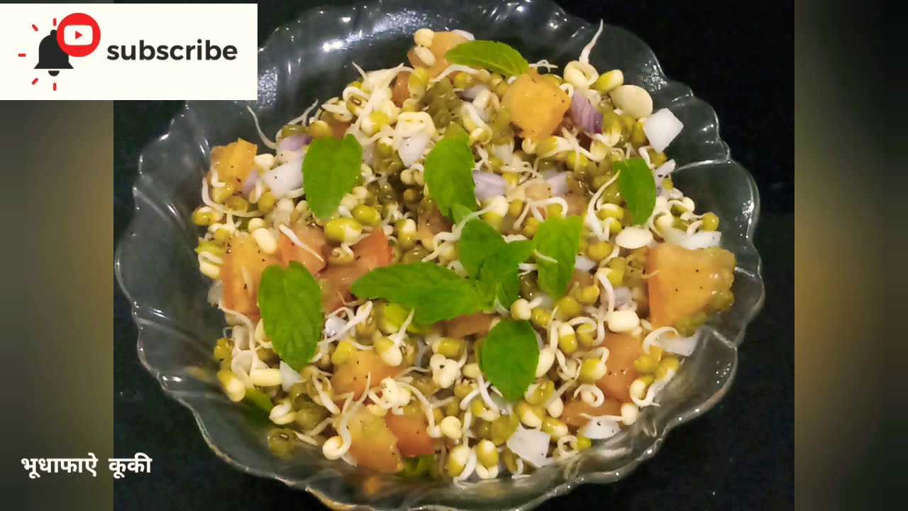 Sprout salad  recipe- weight loss recipe/How to make High Protein  sprouts  salad/Moong dal sprouts.