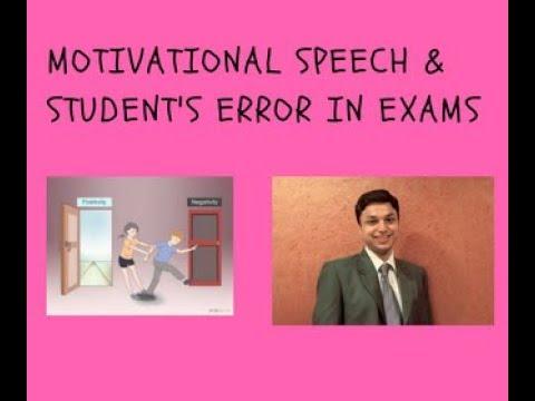 Student's errors in examination & Motivation speech-Hindi Version-Parag Gupta