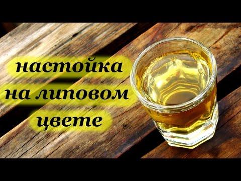 Спиртовые настойки в домашних