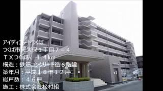 有限会社タクミ不動産(http://www.takumiestate.co.jp/)