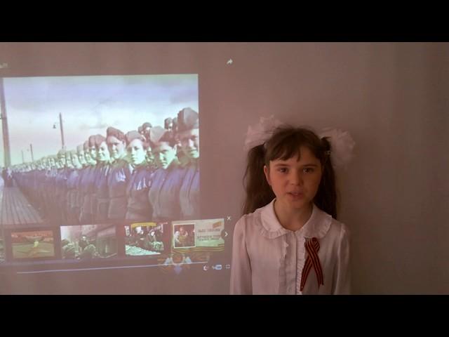 Изображение предпросмотра прочтения – АнгелинаМакушина читает произведение «Памятник» (Рублев Георгий)