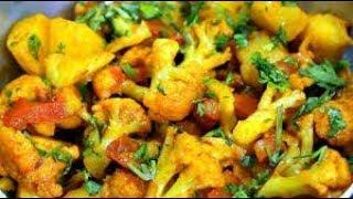 Aloo Gobi Recipe | आलू गोबी | Easy Cook with Food Junction