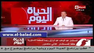 بالفيديو.. تامر أمين لـ جيهان السادات: «لا تتحدثي عن مبارك»