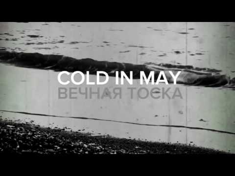 Клип Cold in May - Вечная Тоска