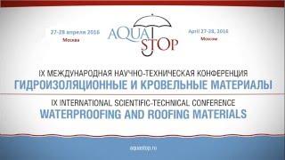 видео Новые технологии подземной гидроизоляции