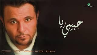 Mohammed Fouad ... Ala Balo | محمد فؤاد ... على باله
