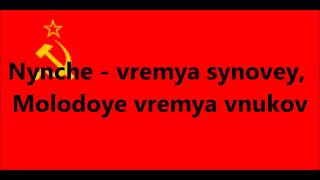 """Krasnaya Armiya"""