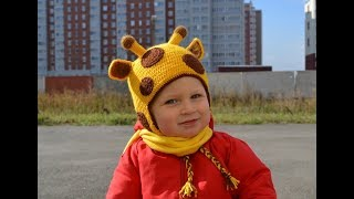 """Детская шапочка """"Жираф"""". Часть 2 (Children's hat """"Giraffe"""". Part 2)"""