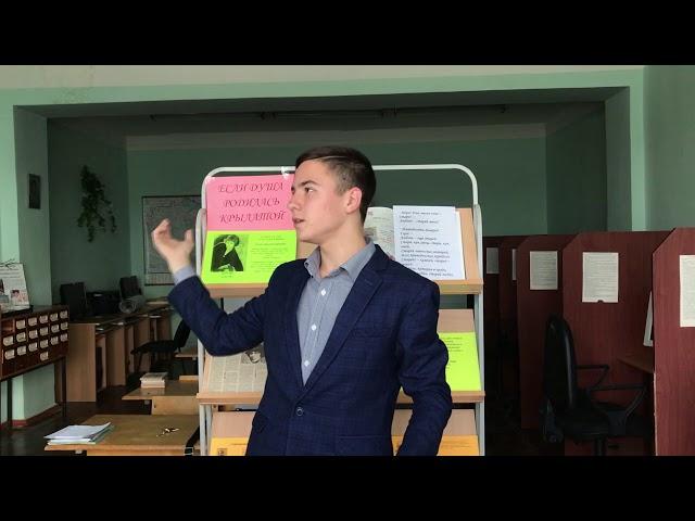 Изображение предпросмотра прочтения – ВладиславГригоренко читает произведение «Мальчик-бред» М.И.Цветаевой