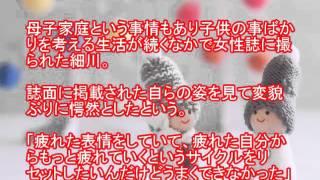 細川ふみえが昨年末に美容整形を行っていたことを告白した。麻酔もメス...