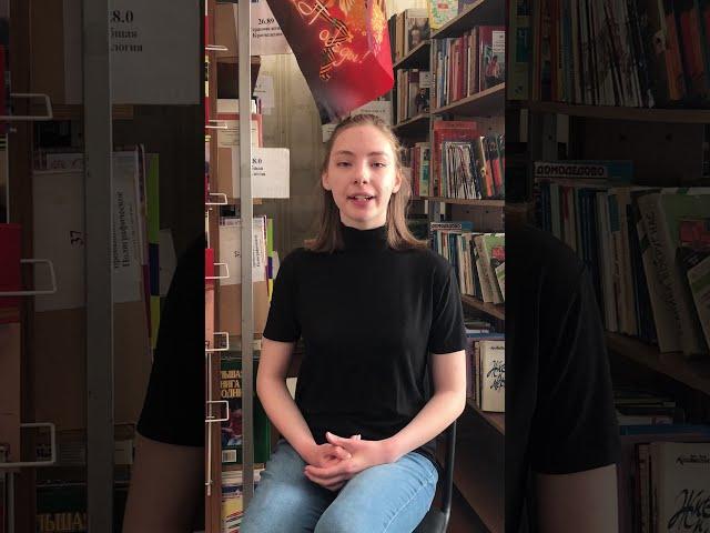 Изображение предпросмотра прочтения – АнастасияКурочкина читает произведение «Жди меня, и я вернусь» К.М.Симонова