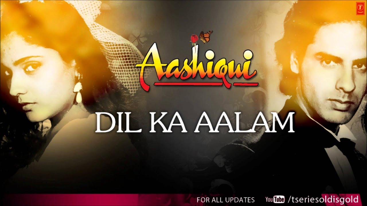 Download Dil Ka Aalam Full Song (Audio) | Aashiqui | Rahul Roy, Anu Agarwal