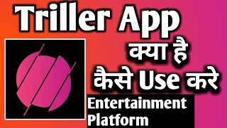 Triller । Triller App kaise use kare । How To Use Triller App । Triller App screenshot 4
