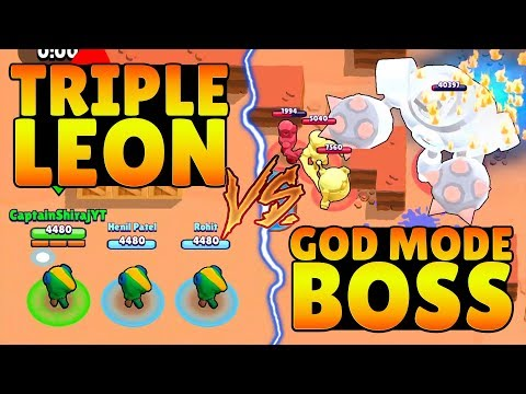 TRIPLE LEON VS GOD MODE BOSS :: Trolling Boss | Brawl Stars Funny Gameplay