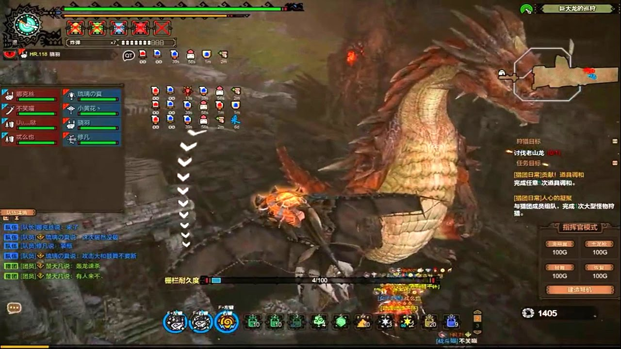 Monster Hunter Online - Lao Shan Lung Hang Gliders Flying Battle Gameplay
