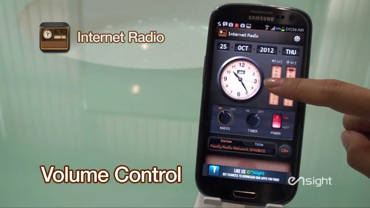The best internet radio stations for 2020