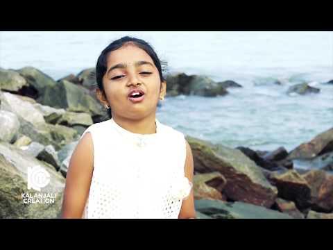 Baha Kilikki  Song  | Tulu Version | ಸೆಲ್ಫೀ ಸ್ಟಾರ್  |  Sung By Baby Greeshma| Rajesh Bhandary