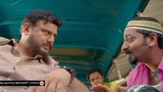 Aadu 2 COMEDY scene latest