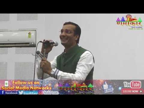 Kavi sammelan @ NIT Delhi TerraTechnica 2k17 || Sudeep Bhola