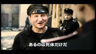 ナチス・ドイツに支配されたポーランドで、ユダヤ人を地下にかくまった...