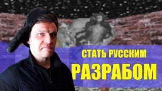 Raycasting Game Maker - СТАТЬ РУССКИМ РАЗРАБОТЧИКОМ