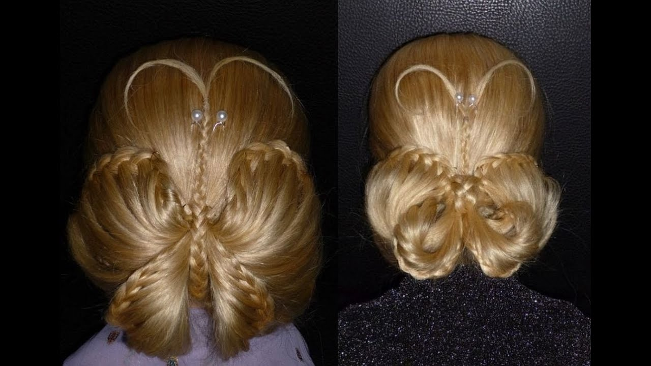 Butterfly Braid Prom Wedding Evening Updo Hairstyle