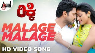 Ricky | Malage Malage | HD Video Song | Rakshit Shetty | Hariprriya | Arjun Janya