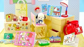 凱蒂貓迷你生活學習用品盒玩(上) Hello Kitty lovely memories re-ment 恋するサンリオメモリーズ フルコンプ