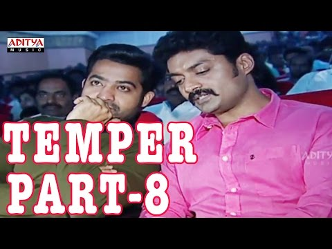 temper-audio-launch-live-part-8-||-jr.-ntr,-kajal-aggarwal,-puri-jagannadh