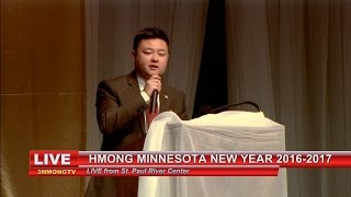 3 HMONG NEWS: Councilman Tou Xiong speaks at Hmong MN New Year 2016-2017.