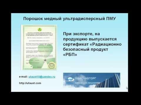 Гранулятор осушитель для получения сухих гранул порошка www.Minipress.ru/katalog/