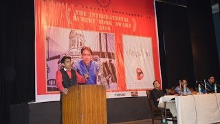 NILOTPAL ROY'S speech on the OFFICIAL INAUGURATION of his novel 'PASTICHE OF ANGST'