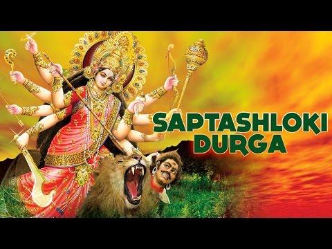 संपूर्ण दुर्गा सप्तश्लोकी | SAMPOORNA DURGA SAPTASHLOKI - ANURADHA PAUDWAL | Times Music Spiritual