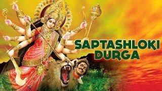 Saptashloki Durga | Durga Saptashati | Anuradha Paudwal