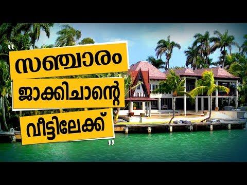 Sancharam Florida Part - 4 | Safari TV | Santhosh George Kulangara