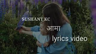 Sushant Kc Aama lyrics.mp3