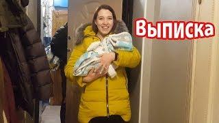 Vlog: Выписка из роддома / Сюрприз для Маши