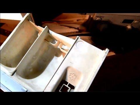 Как вытащить лоток у стиральной машины Индезит