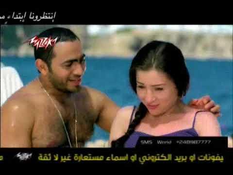 Nogomi com Tamer Hosny De7ket ha Mabet hzarsh