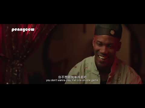 Allen Iverson featuring in Stephon Marbury Movie - My other home (我是马布里)  *Funny