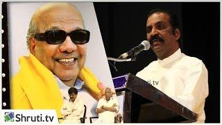 கலைஞர் புகழ் வணக்கம்   வைரமுத்து பேச்சு   Vairamuthu speech about Kalaignar