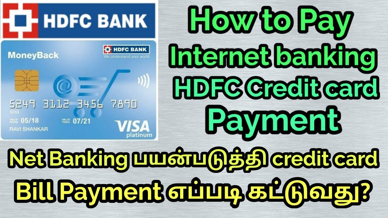 hdfc bank credit card details in tamil