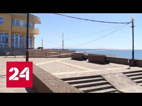 Из-за наплыва отдыхающих Кубань продлила карантин - Россия 24