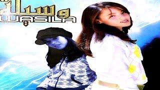 CHEBA WASSILA (ALBUM COMPLET ) - OULAD BLADI    Music, Rai, chaabi,  3roubi - راي مغربي -  الشعبي