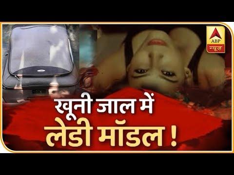 सनसनी: रईसजादों की डरावनी डुनिया ! । ABP News Hindi